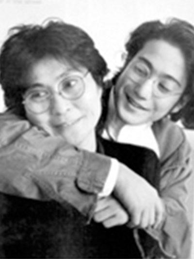 Yoko Ono & Sean Lennon